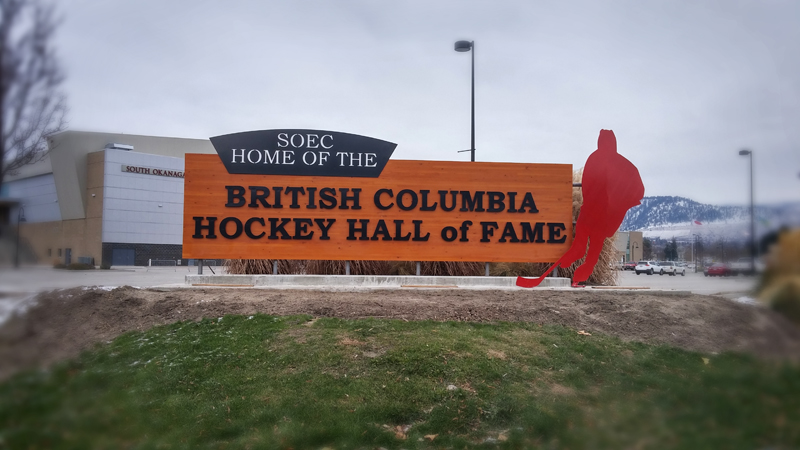 BC_hockey_hall_of_fame_sign_at_south_okanagan_event_centre_or_SOEC